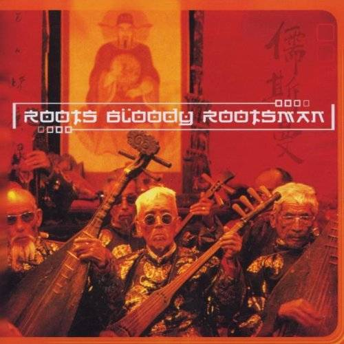 Rootsman - Roots Bloody Rootsman - Preis vom 25.02.2021 06:08:03 h