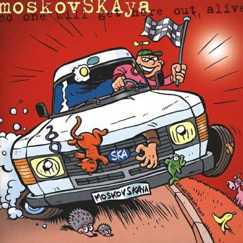 Moskovskaya - No One Will Get Here Out Alive - Preis vom 10.04.2021 04:53:14 h