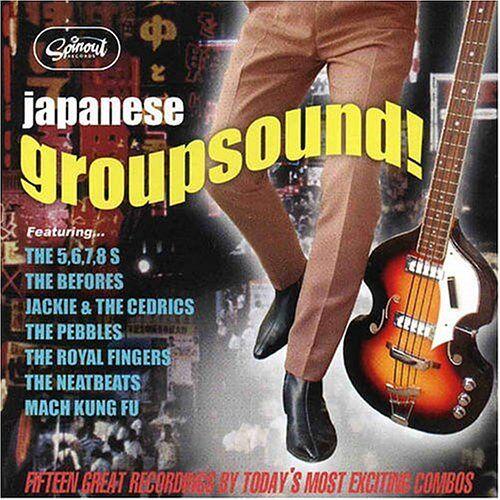 Japanese Sound - Preis vom 23.01.2021 06:00:26 h