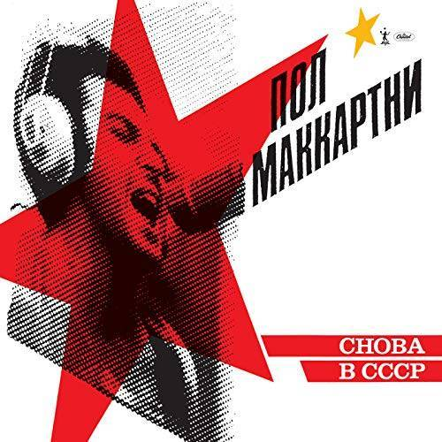 Paul Mccartney - Choba B CCCP (Remastered) [Vinyl LP] - Preis vom 17.01.2021 06:05:38 h