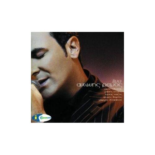 Antonis Remos - Antonis Remos Live - Preis vom 24.01.2021 06:07:55 h