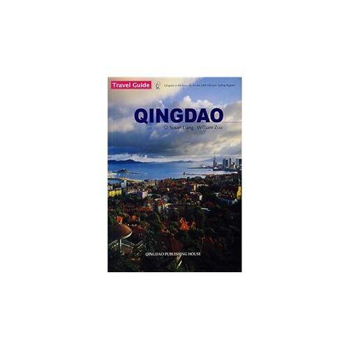 - Qingdao Travel Guide (English) [Paperback] - Preis vom 17.06.2021 04:48:08 h