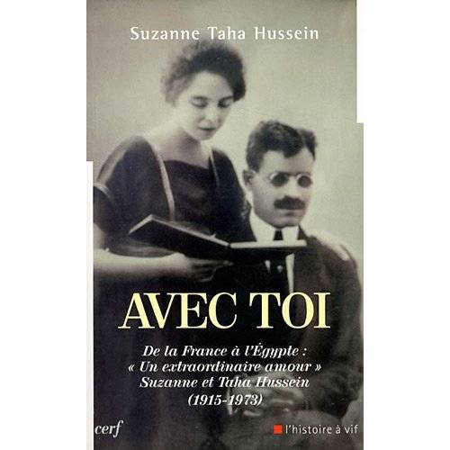 Suzanne Taha Hussein - Avec toi : De la France à l'Egypte : Un extraordinaire amour Suzanne et Taha Hussein (1915-1973) - Preis vom 11.06.2021 04:46:58 h