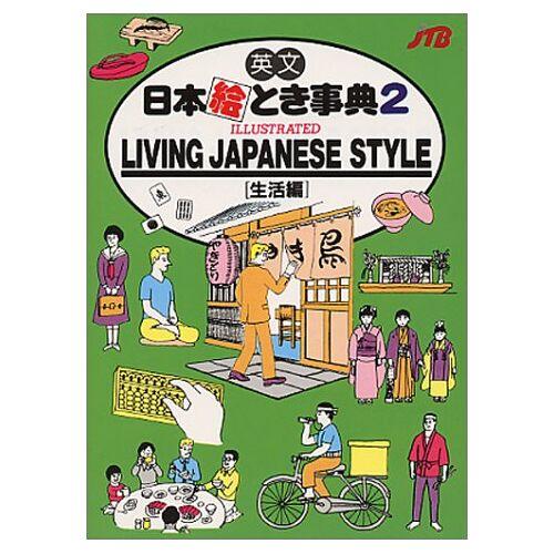 Japan Travel Bureau - Japan in your Pocket! Band 2: Living Japanese Style - Preis vom 15.10.2021 04:56:39 h