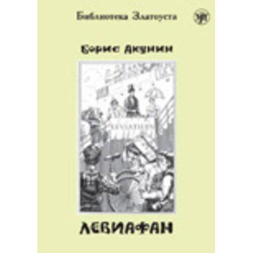 Boris Akunin - Zlatoust Library: Leviafan (B1) - Preis vom 21.06.2021 04:48:19 h