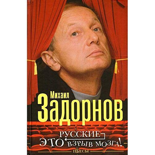 - Russkie - eto vzryv mozga! - Preis vom 15.06.2021 04:47:52 h
