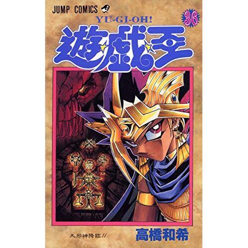 - YU-GI-OH Vol. 36 (Yugiou) (in Japanese) - Preis vom 17.05.2021 04:44:08 h