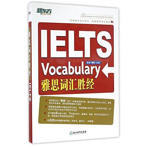 Sun Tao - IELTS vocabulary - Preis vom 13.06.2021 04:45:58 h