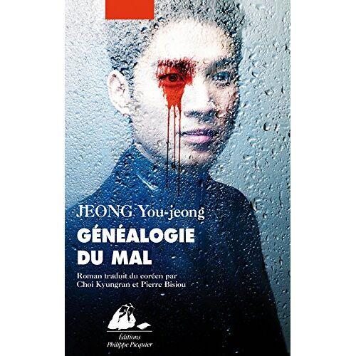 You-jeong Jeong - Généalogie du mal - Preis vom 18.06.2021 04:47:54 h