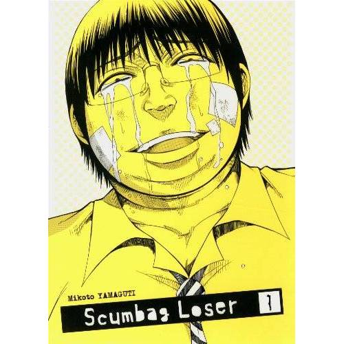Mikoto Yamaguti - Scumbag loser tome 1 - Preis vom 18.06.2021 04:47:54 h