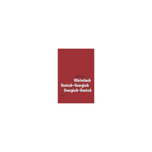 Michael Jelden - Wörterbuch Deutsch-Georgisch / Georgisch - Deutsch - Preis vom 11.06.2021 04:46:58 h