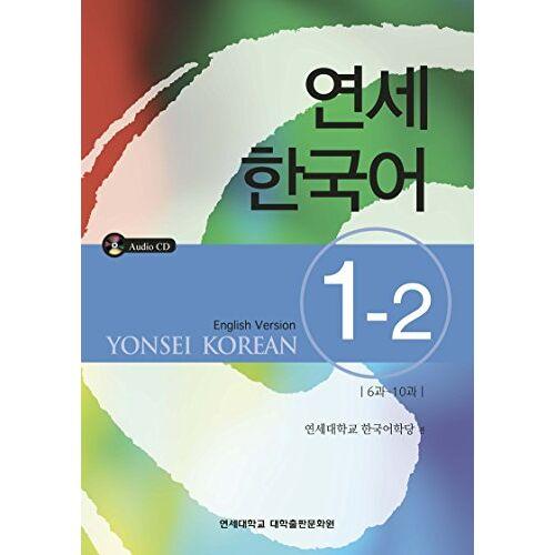 Yonsei Korean Institute - Yonsei Korean: English Version - Preis vom 17.06.2021 04:48:08 h