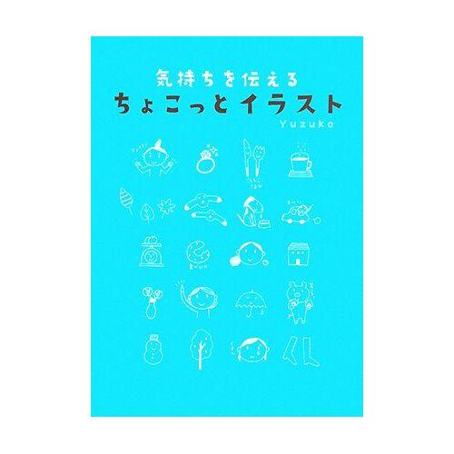 - Kimochi o tsutaeru chokotto irasuto - Preis vom 21.06.2021 04:48:19 h