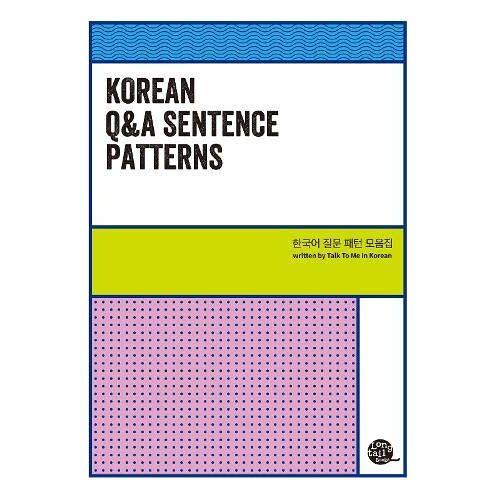 Talk To Me in Korean - Korean Q&A Sentence Patterns - Preis vom 15.10.2021 04:56:39 h