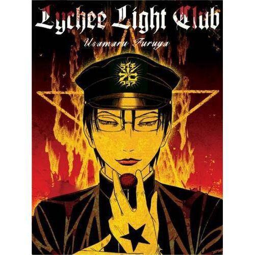 Usamaru Furuya - Lychee Light Club - Preis vom 16.10.2021 04:56:05 h