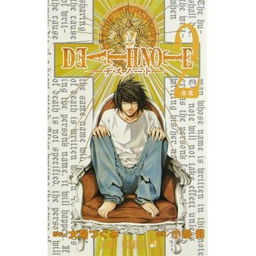 - Deathnote Vol. 2 (in Japanese) - Preis vom 17.06.2021 04:48:08 h