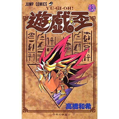 - YU-GI-OH Vol. 32 (Yugiou) (in Japanese) - Preis vom 17.05.2021 04:44:08 h