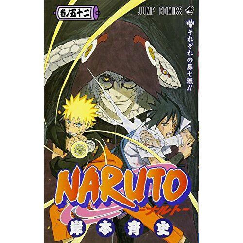 Masashi Kishimoto - Naruto, Volume 52 (Naruto (Japanese)) - Preis vom 17.05.2021 04:44:08 h
