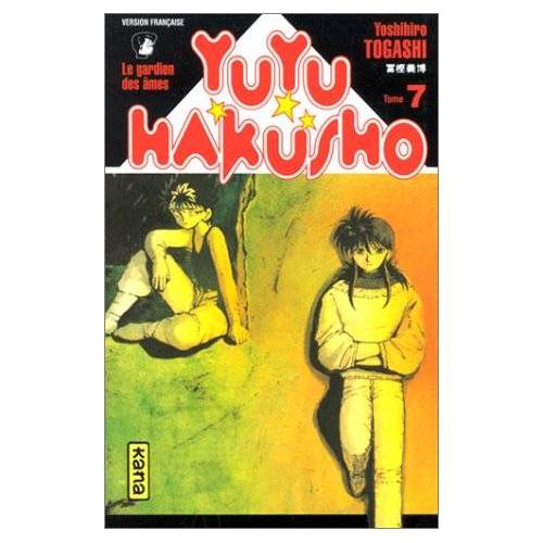 - Yuyu hakusho t7 - Preis vom 09.06.2021 04:47:15 h