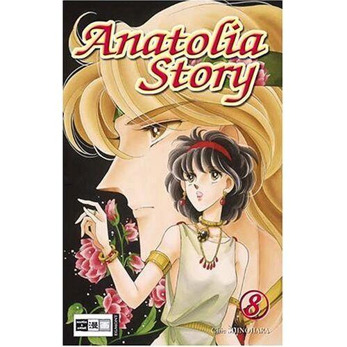 Chie Shinohara - Anatolia Story 08 - Preis vom 18.06.2021 04:47:54 h