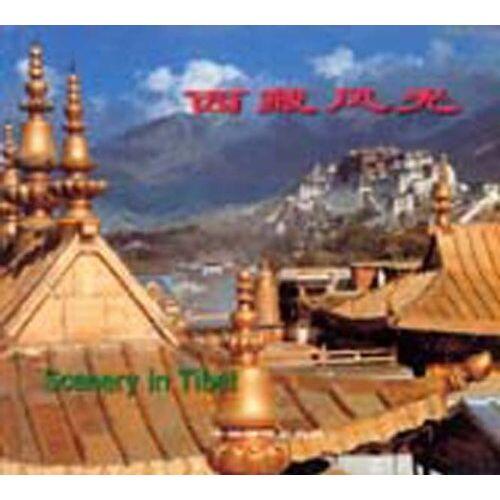Gu Weiheng - Scenery in Tibet - Preis vom 11.06.2021 04:46:58 h