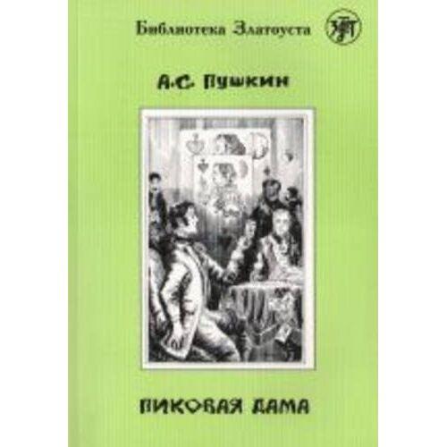 Alexander Pushkin - Zlatoust Library: Pikovaia Dama (B1) - Preis vom 21.06.2021 04:48:19 h