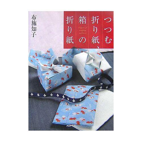 - Tsutsumu origami hako no origami - Preis vom 13.09.2021 05:00:26 h