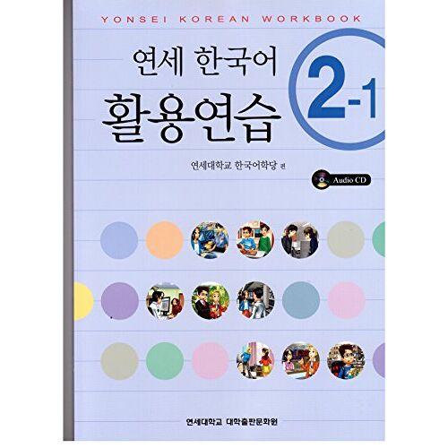 Yonsei Korean Institute - Yonsei Korean Workbook - Preis vom 15.10.2021 04:56:39 h
