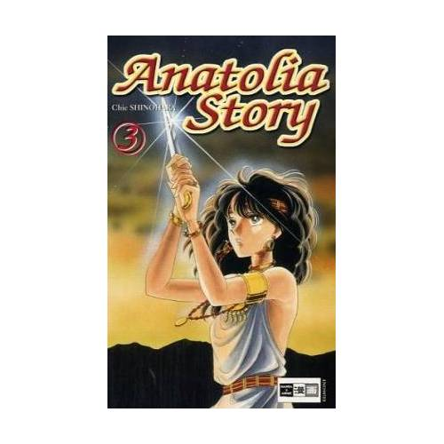Chie Shinohara - Anatolia Story 03 - Preis vom 18.06.2021 04:47:54 h
