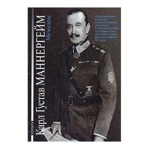Mannergeim K. - Memuary / Memorien / Memoir (in Russischer Sprache / Russisch / Russian / kniga) - Preis vom 15.06.2021 04:47:52 h