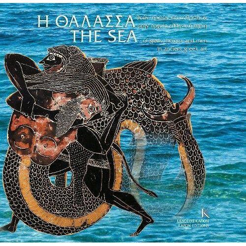 Aliki Samara-Kauffmann - Samara-Kauffmann, A: Sea of Gods, Heroes and Men in Ancient - Preis vom 22.06.2021 04:48:15 h