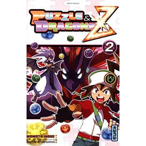 Momota Inoue - Puzzle & Dragons Z, Tome 2 : - Preis vom 02.08.2021 04:48:42 h