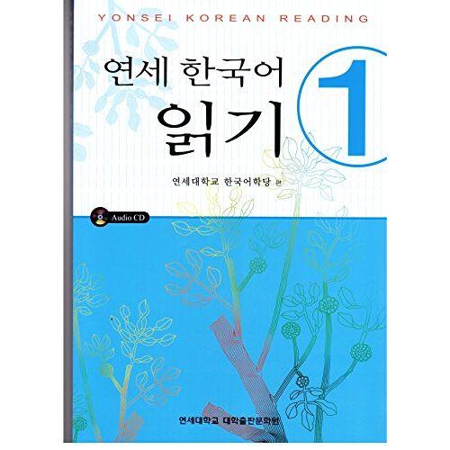 Yonsei Korean Institute - Yonsei Korean Reading 1 - Preis vom 15.10.2021 04:56:39 h