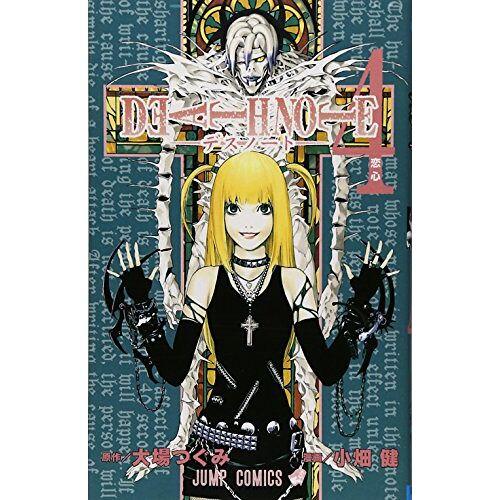 - Deathnote Vol. 4 (in Japanese) - Preis vom 17.06.2021 04:48:08 h