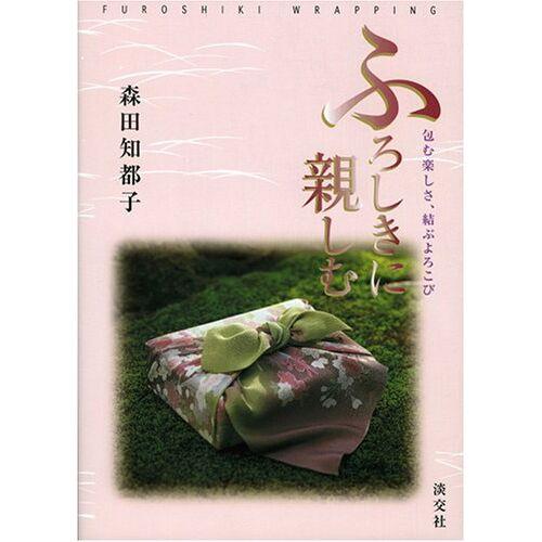 - Furoshiki Wrapping - Preis vom 14.06.2021 04:47:09 h