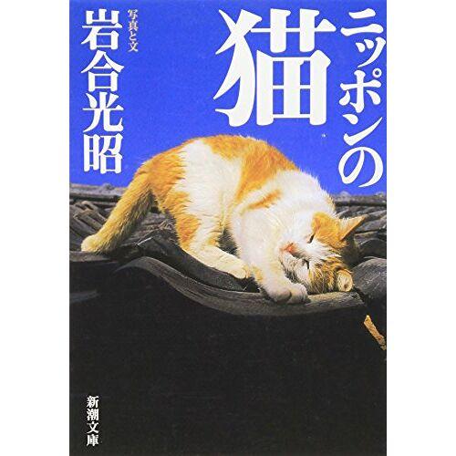 - Nippon no neko. - Preis vom 19.06.2021 04:48:54 h
