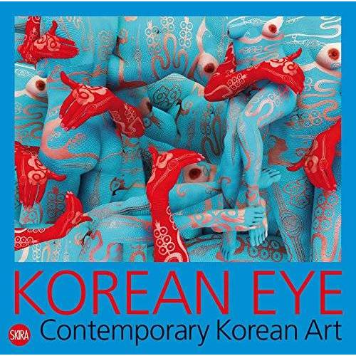 Serenella Ciclitira - Korean Eye: Contemporary Korean Art - Preis vom 17.06.2021 04:48:08 h