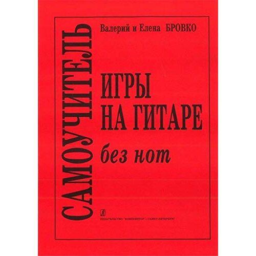 Brovko V. - Notesless Manual (Musiknoten) - Preis vom 30.07.2021 04:46:10 h