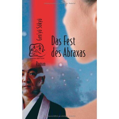 Gen'yu Sokyu - Das Fest des Abraxas - Preis vom 09.06.2021 04:47:15 h