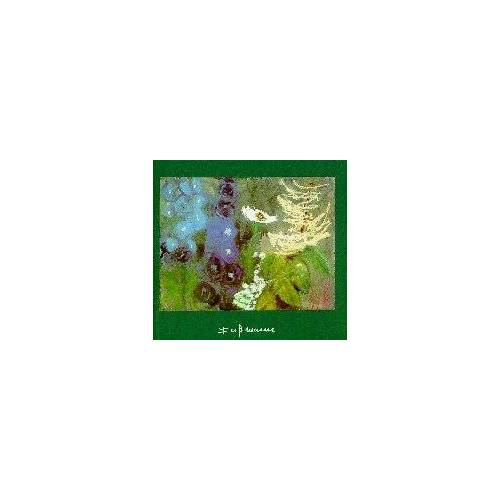 Klaus Fußmann - Gartenblumen - Preis vom 23.09.2021 04:56:55 h
