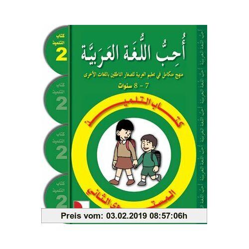 ᐅᐅ】 Ich Liebe Dich Auf Arabisch Kaufen 2019: Alle Top ...
