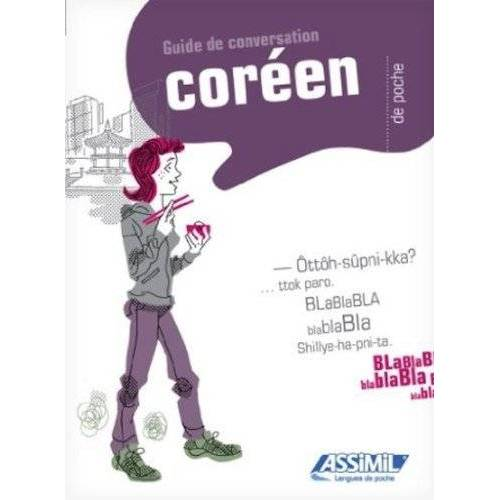 Haubold a - Guide Poche Coreen 2010 - Preis vom 05.09.2020 04:49:05 h