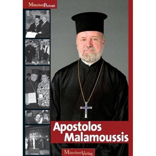 Peter Weismann - Apostolos Malamoussis - Preis vom 15.04.2021 04:51:42 h