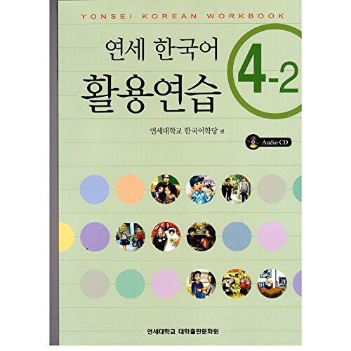 Yonsei Korean Institute - Yonsei Korean Workbook - Preis vom 15.04.2021 04:51:42 h