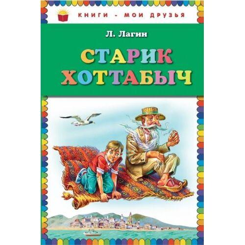 - Starik Hottabych - Preis vom 08.05.2021 04:52:27 h