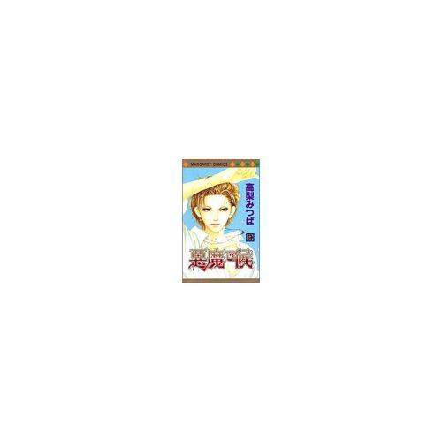 - Akuma de Soro Vol. 9 (Akuma de Soro) (in Japanese) - Preis vom 21.01.2021 06:07:38 h