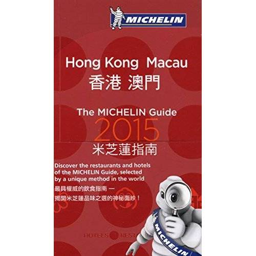 Michelin - Hong-Kong Macau Michelin Guide (Michelin Guide/Michelin) - Preis vom 27.02.2021 06:04:24 h