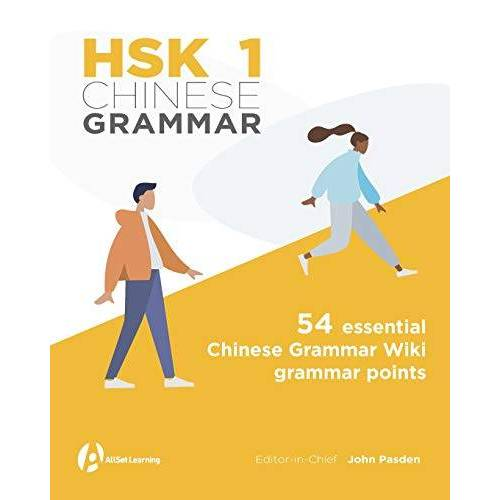 John Pasden - HSK 1 Chinese Grammar (HSK Chinese Grammar, Band 1) - Preis vom 14.04.2021 04:53:30 h