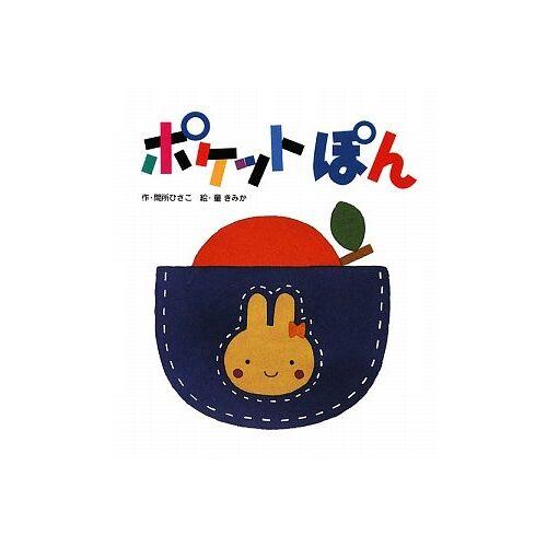 - Poketto pon - Preis vom 04.09.2020 04:54:27 h