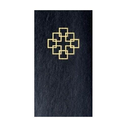Evangelische Kirche in Hessen u. Nassau - Evangelisches Gesangbuch für Hessen und Nassau. Ausgabe H Großformat - Preis vom 31.03.2020 04:56:10 h